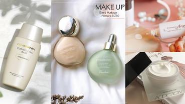 PTT熱門「妝前乳」推薦!控油保濕、毛孔柔焦,根據膚況選對妝前乳,雷底妝能復活!