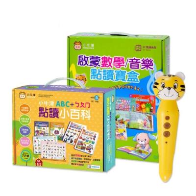 孩子的第一套 ABC+ㄅㄆㄇ超過1200組以上中英文單字中英教學 互動遊戲 錄音學習真實圖片呈現 學習效果加倍音樂/國學/數學/理財 點讀