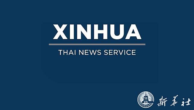 'สีจิ้นผิง' สนทนาทางโทรศัพท์กับ 'ประยุทธ์' นายกรัฐมนตรีไทย