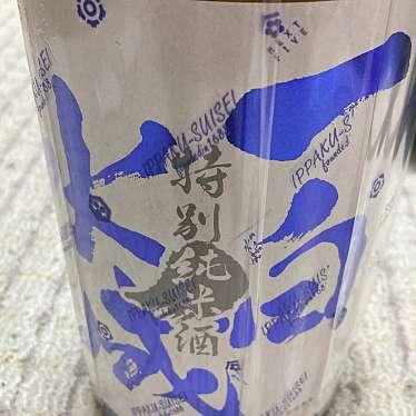 カネタケ青木商店のundefinedに実際訪問訪問したユーザーunknownさんが新しく投稿した新着口コミの写真