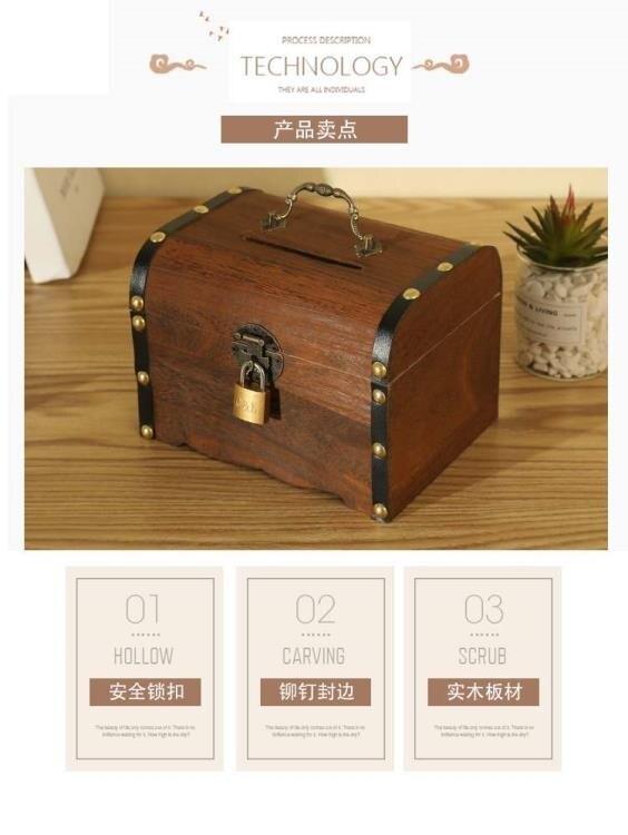 理財比例純銅一次性骷髏角落豬豬鐵質簡單機器人存錢箱可取方形