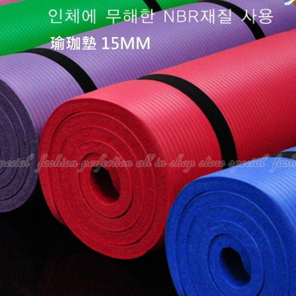 瑜珈墊NBR 15mm 加厚 加長 環保瑜伽墊 遊戲墊 地墊 爬行墊 運動墊 防滑墊 無毒認證【GJ160】◎123便利屋◎
