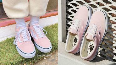 韓國VANS「草莓冰淇淋」新色上市,加碼愛心FILA老爹鞋、Adidas鹽甜女孩「草莓糖漿」鞋款,少女的荷包快保不住啦!