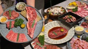 燒肉界的Lady M「牛肉千層」!台中「敘禾燒肉專門店」插旗美術園道盛大開幕