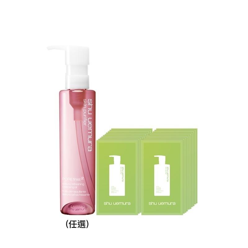 潔顏油 150ml (覆盆子/植物/櫻花) 任選+全新植物精萃潔顏油 4ml x20
