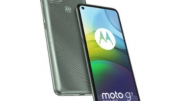 6000 mAh 大電池平價機種,Motorola G9 Power 發表