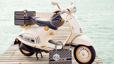 Dior X Vespa 推出聯乘 946 電單車!