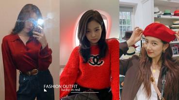 韓星新春「開運紅」穿搭圖鑑!太妍、潤娥、Jennie紅色私服範本,過年走春穿搭絕不出錯