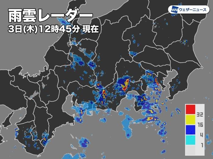 雨雲 雲仙 レーダー 市