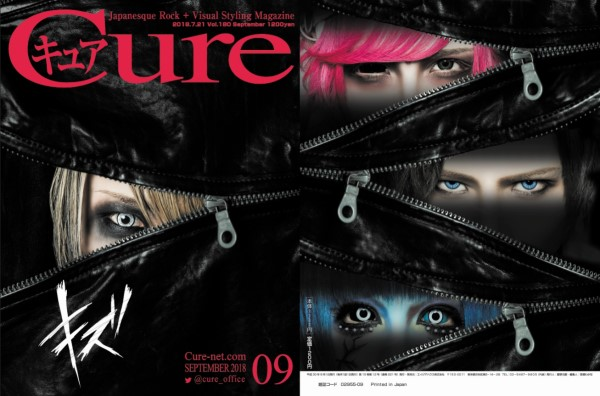 cure180_cover.jpg