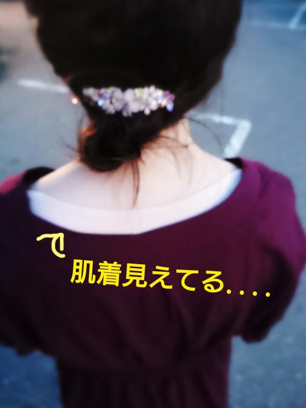 17-08-20-20-30-29-724_deco.jpg
