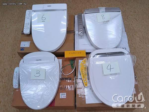 抽查市售免治馬桶座,結果發現有4件中文標示違規,連TOTO、Caesar等大廠也中鏢(圖/標檢局 提供)