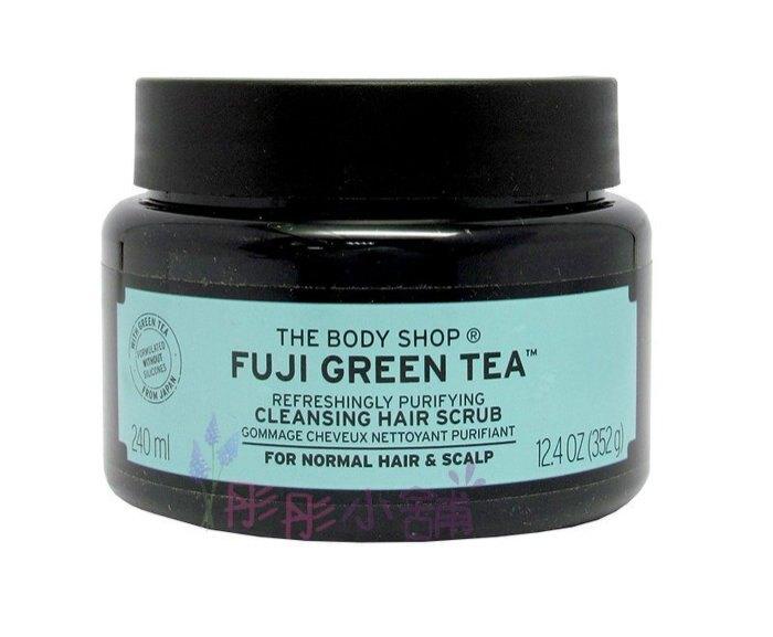 【彤彤小舖】The Body Shop 富士山綠茶淨化頭皮去角質洗髮霜 12.4oz / 240ml