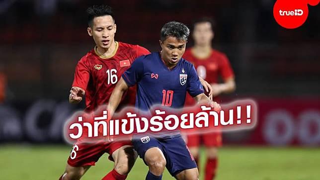 แพงสุดนักเตะไทย!!