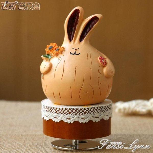 可愛胖兔旋轉音樂盒招財貓小王子八音盒天空之城創意生日禮物女生