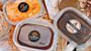 [團購●美食]甜點│爆紅超夯辦公室話題品聖瑪莉-獨享寶盒~大甲芋泥布丁x芒果布丁x提拉米蘇~質感下午茶一人獨享份量剛剛好...