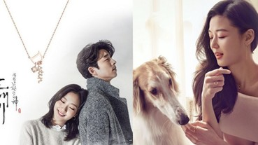 質感滿分!韓劇和「全智賢」「周子瑜」等女星愛用的《魅力度UP》飾品品牌!
