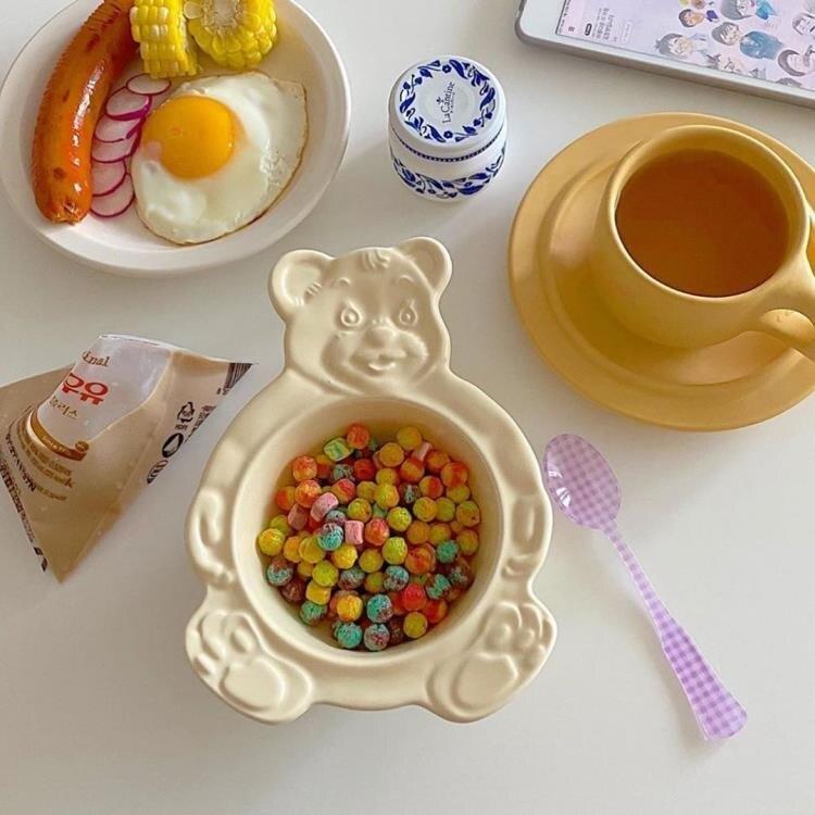 可愛小熊甜品碗韓國水果早餐麥片碗陶瓷餐具