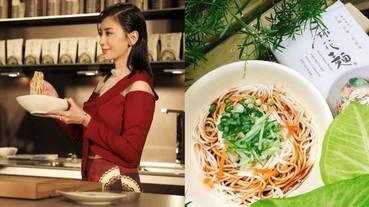 堪稱曬宵夜神器!近期在 Instagram 洗版的「麻花麵」好吃到讓坤達、柯佳嬿直接拿來當結婚伴手禮?