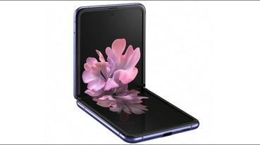 Samsung Galaxy Z Flip 高清渲染圖曝光