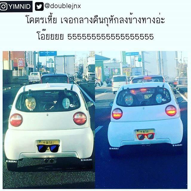 Ekspresi orang Thailand saat tertawa online. (Foto: Twitter)