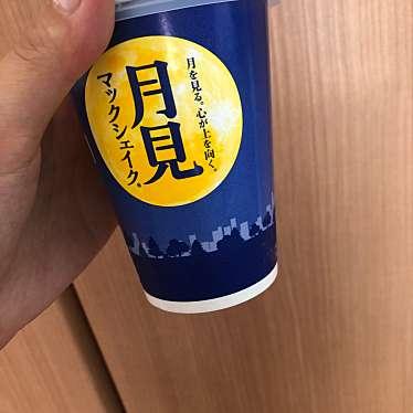 マクドナルド 407太田店のundefinedに実際訪問訪問したユーザーunknownさんが新しく投稿した新着口コミの写真