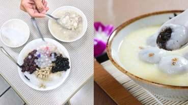 冬至台北必吃6間湯圓推薦!紅豆湯圓、酒釀湯圓、冰火湯圓,沒吃過別說是老饕!