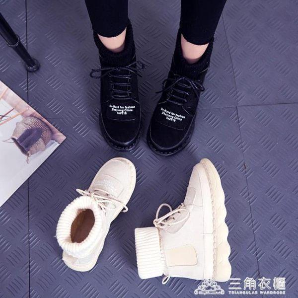 馬丁靴女chic學生韓版女靴子文藝森系毛線口短靴