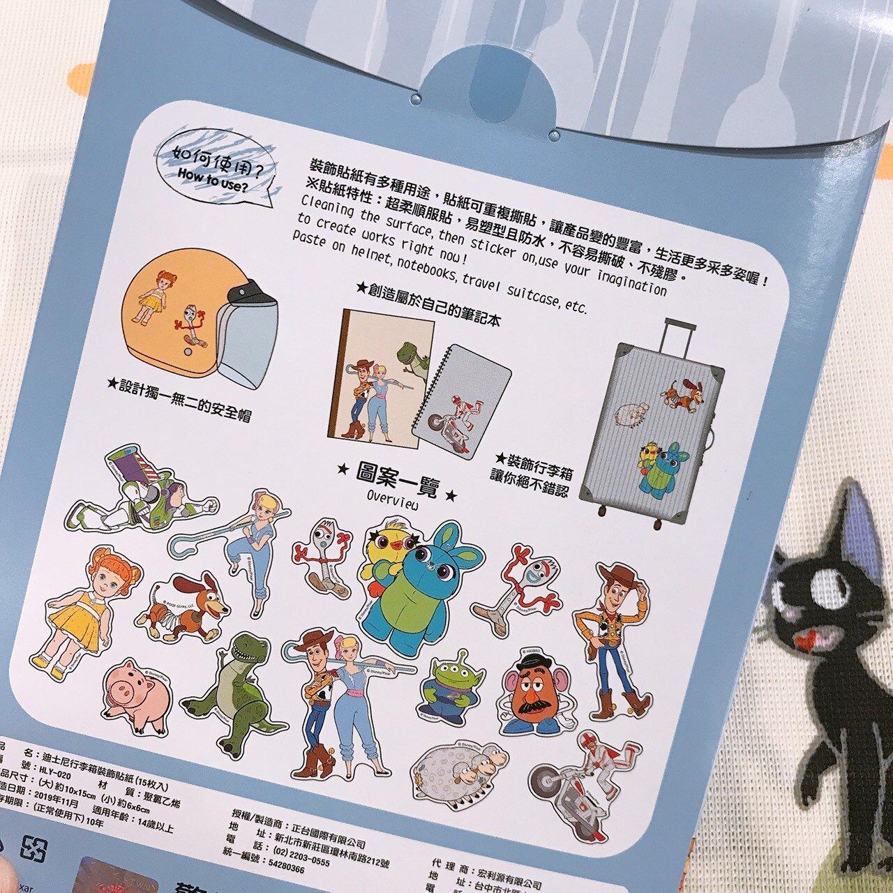 【真愛日本】玩具總動員 toys 迪士尼 胡迪牧羊女 裝飾 貼紙 裝飾貼紙 文具 19120900001 裝飾貼紙-玩總4