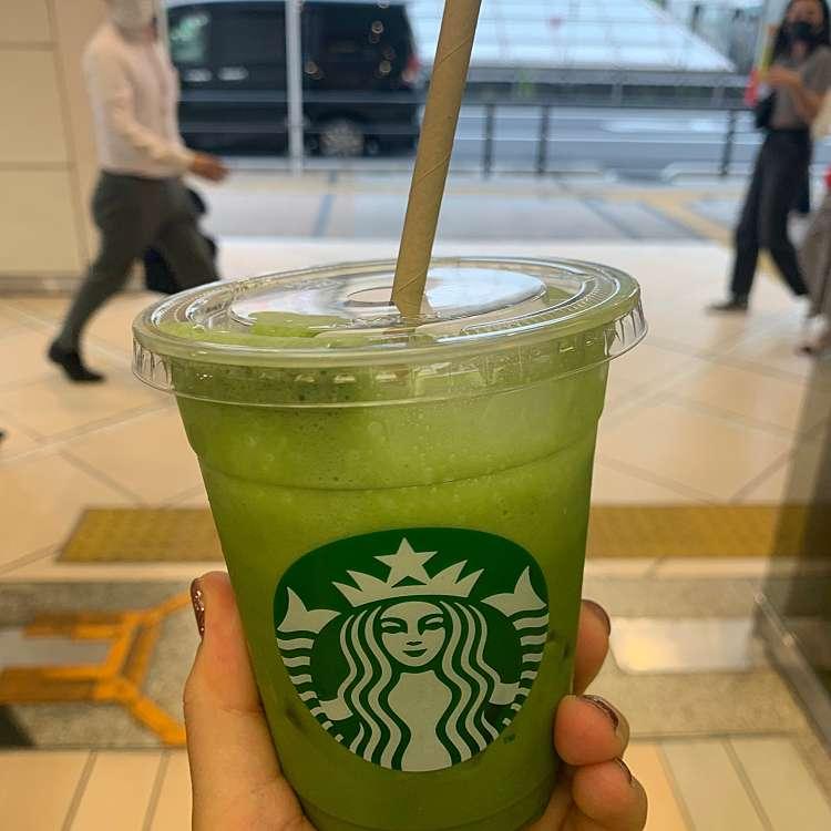 新宿スターバックスコーヒー ルミネエスト新宿店のGアイス抹茶ティーラテに実際訪問訪問したユーザーama_さんが新しく投稿した新着口コミの写真