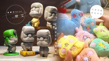 摩艾石像推出「憂鬱系列」扭蛋小GG被畫了大象笑翻網友!還有吃貨恐龍飲料杯袋,超療癒又方便收納!