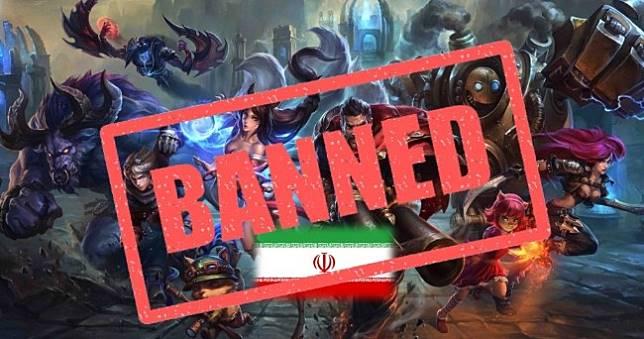 美伊情勢緊張!《英雄聯盟》封鎖伊朗與敘利亞玩家,EA Origin、EpicGames跟進封鎖