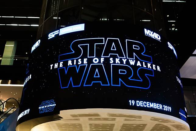 Star Wars The Rise of Skywalker movie logo advertising on LED display screen in cinema theater