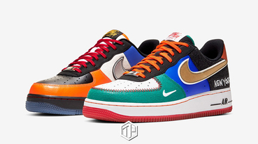 Nike Air Force 1「What The NY」全新配色曝光!