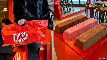 連包裝都一模一樣!韓國推出限量「巨大 KitKat 抱枕」,今年冬天走到哪都要帶著它!