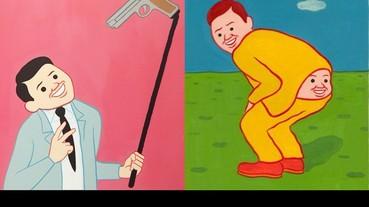 你看過這張詭異的笑臉嗎?黑色幽默大師 Joan Cornellà 要來台灣了!