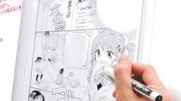 「14天漫畫家課程」讓每個人都能體驗當漫畫家的樂趣