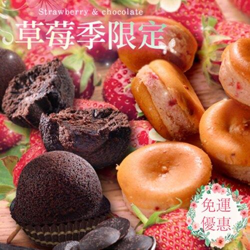 部落客及媒體藝人狂推!30年老師傅五種以上高級巧克力調製而成,藝人爭相推薦杏芳的幸福甜點