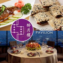 正宗經典中式名菜料理,名廚精心呈獻傳統新作創意料理,居高臨下景觀餐廳,佳餚美景一應俱全!