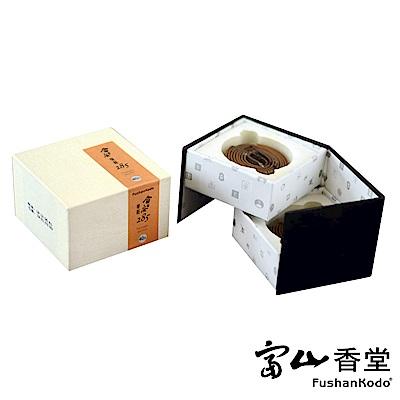 富山香堂 身心靈平衡舒眠好氣韻-會安285 1.5-2H盤香精裝盒