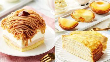 全聯 x 法國kiri乳酪推出8款限量甜點!香濃乳酪栗子蒙布朗、入口即化巴斯克必吃,限量一個月乳酪控快衝