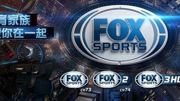 FOX體育台確定將自2021年1月1日起在台灣終止營運