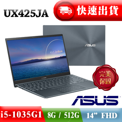 LCD尺寸:14.0'//300nits//FHD 1920x1080 16:9//Anti-Glare處理器:Intel Core i5-1035G1 1.0 GHz記憶體:8GB LPDDR4X