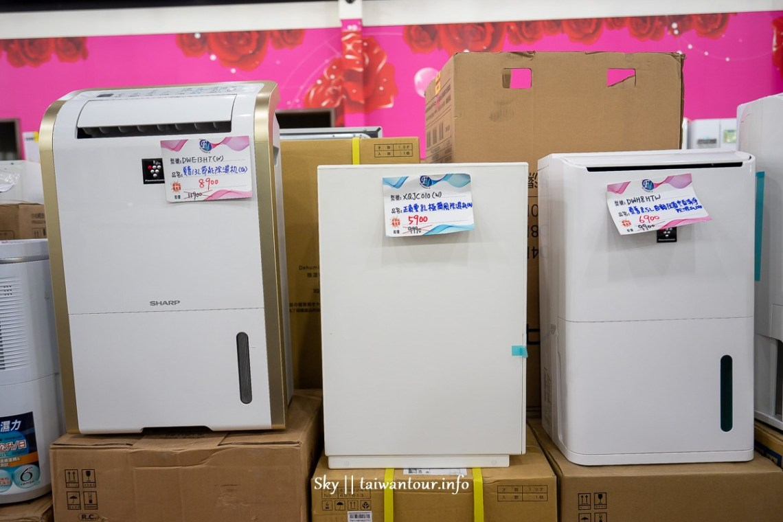 新北三重【FY家電特賣會】新品.福利品.日系五大家電品牌首次到齊