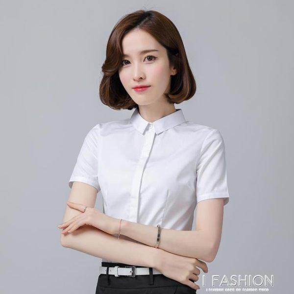 短袖襯衫女職業裝正裝工作服夏裝修身工裝休閒灰色襯衣大碼棉-ifashion