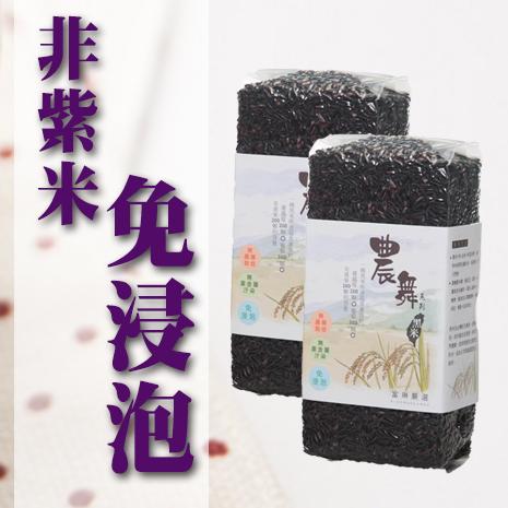 真正台灣原生種米~