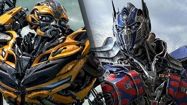 《大黃蜂》獨立電影上映日確定 《變形金剛 6 》將再延期一年!