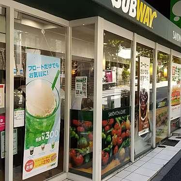 サブウェイ 飯田橋東口店のundefinedに実際訪問訪問したユーザーunknownさんが新しく投稿した新着口コミの写真