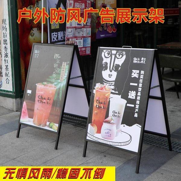 鐵質海報架折疊雙面廣告架落地廣告牌立牌KT板展架手提戶外展板架