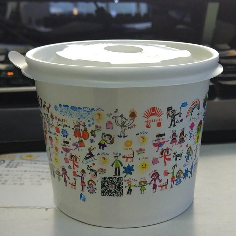 50!0ML紙碗16盎司打包碗芋圓燒仙草湯杯雙淋膜餐盒一次性紙杯碗